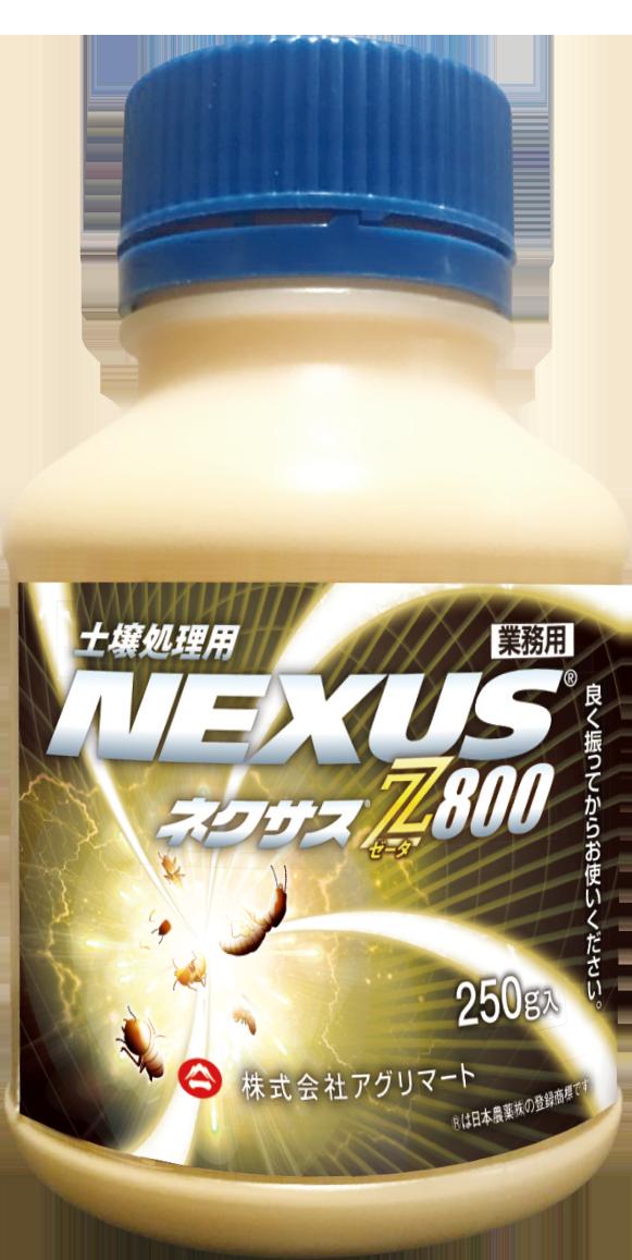 ネクサスZ800