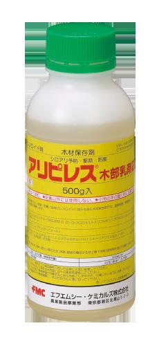 アリピレス木部乳剤20